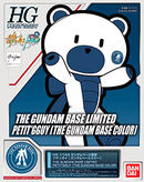 HGPG Petitgguy Gundam Base Color.jpg
