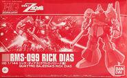 HGUC Rick Dias (Quattro Bajeena Custom)