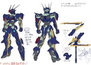 Lord astray z 1