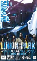 GundamGP01LinkinPark.jpg