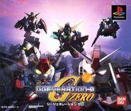SD Gundam G Generation Zero Front Cover