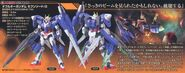 HG 00 Seven Sword G 1