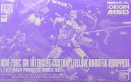 HG GM Intercept Custom (Fellow Booster)