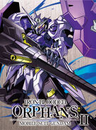 Mobile Suit Gundam IRON-BLOODED ORPHANS 2ND BD Vol.8