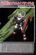 GFA Gundam B