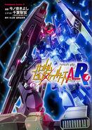 Gundam Build Fighters A-R Vol. 4