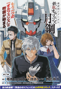 Mobile Suit Gundam Iron-Blooded Orphans Side Story Moon Steel