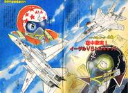 Dogfight between Shiro Kyoda (f15) and a Akira Yamane (Tomcat)