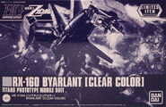 HGUC Byarlant -Clear Color-