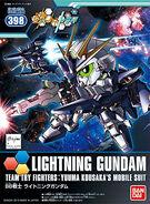 BBSenshi-LightningGundam