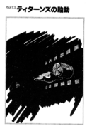 Gundam Zeta Novel RAW v2 051