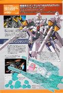 Mobile Suit Gundam Narrative Mechanical Archives Vol. 2 - Page 1