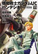Mobile Suit gundam Unicorn Bande Dessine Vol. 11