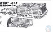 EA Cargo Truck2