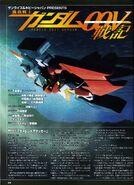 Gundam 00V Senki Arios Gundam Ascalon