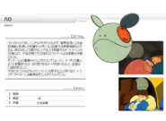 Victory Gundam Character Sheet 014