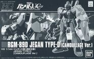 HGUC Jegan D Type (Camouflage Ver.)