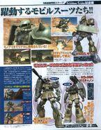 Mobile-suit-gundam-3