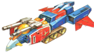 G-Armor MSV