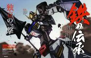 Mobile-suit-gundam-iron-blooded-orphans Poster 1