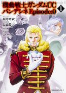 Mobile Suit Gundam Unicorn Bande Dessinee Episode 0 Vol.1