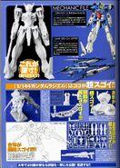 Gundam Rasiel LOL4