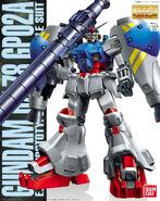 Gunpla MG ltd GundamGP02A-Coating box