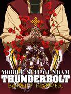 Mobile Suit Gundam Thunderbolt Bandit Flower Key Visual 1