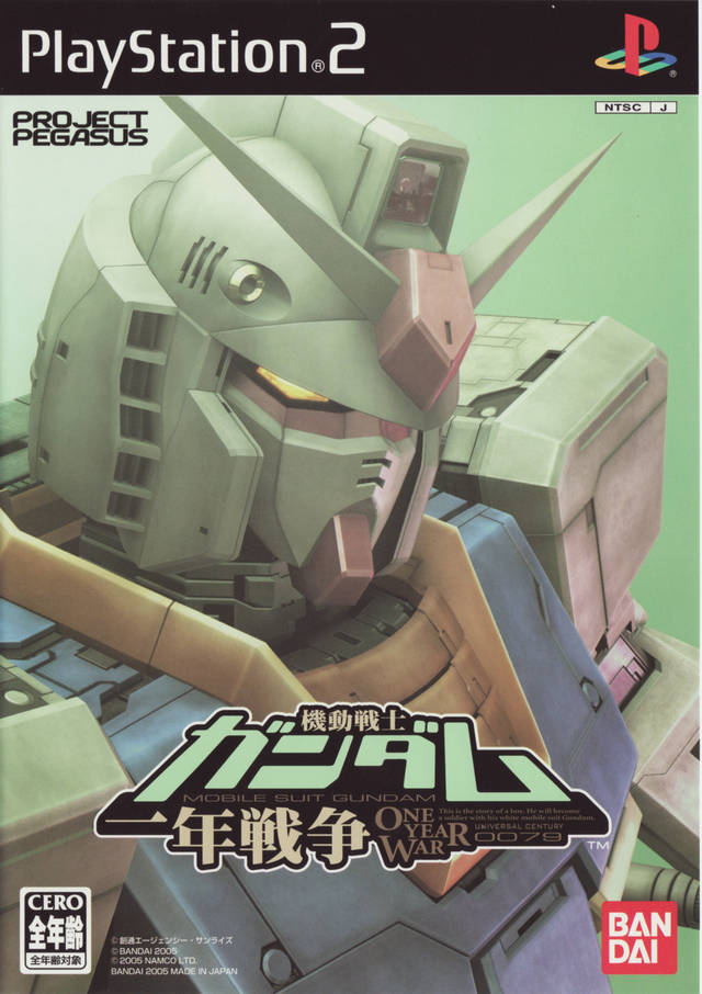 Mobile Suit Gundam: The One Year War
