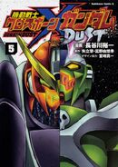 Dust vol 5