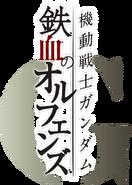 G-Tekketsu G Logo
