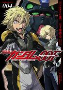 Gundam 00F Vol 4 Cover