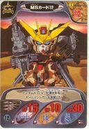 Gundam Combat 5