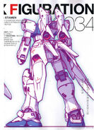 RX-78GP03S 2
