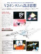 The Architecture of V2 Gundam as seen on Gundam MS Historica Vol 3