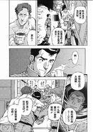 Giyal in manga RON MUSTANG