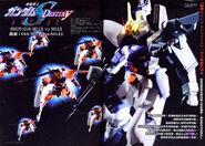 Gundam SEED Destiny Astray PN 34