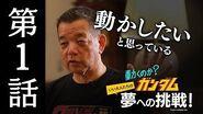 It Moves? Gundam, Follow Your Dreams! Episode 1 (EN,HK,TW,CN,KR sub)