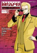 MSV-R The Return of Johnny Ridden Vol. 12
