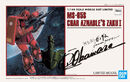 HG Char's Zaku I (Limited Model).jpg