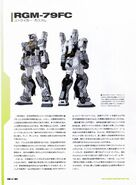 Master Archive GM 11