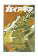 Gaia Gear RAW v4 001