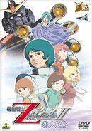 ZGNTII DVD