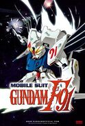 F91 poster