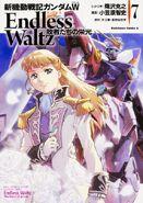 GW Endless Waltz glory of losers Vol.7