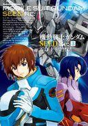 Gundam SEED Re Vol. 3 Cover
