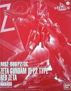 MG Zeta Gundam III P2 Type Red Zeta