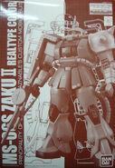 MG Zaku II Commander Type (Char Aznable Custom) Ver. 2.0 Real Type Color