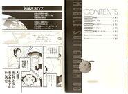 BM Setsuna 04