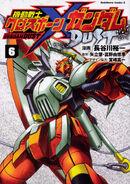 Dust vol 6